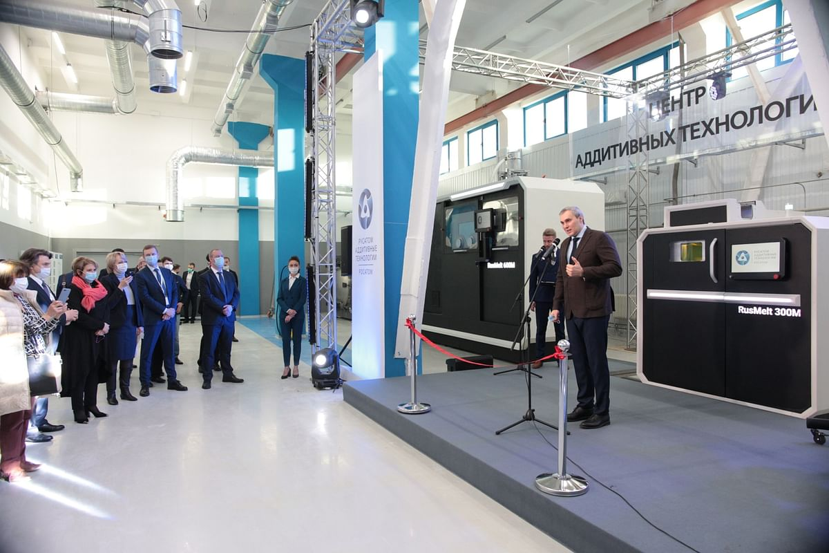 ROSATOM Launches Additive Technologies Center in Moscow