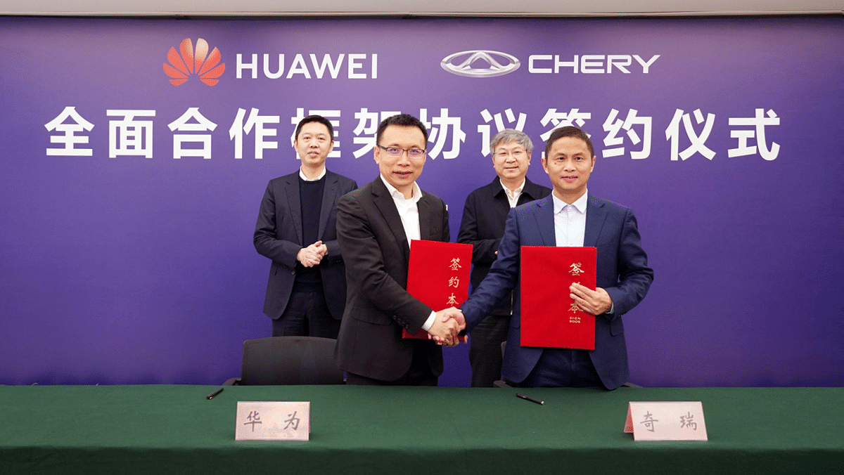 Chery Teams Up with Huawei to Develop Smart Cars