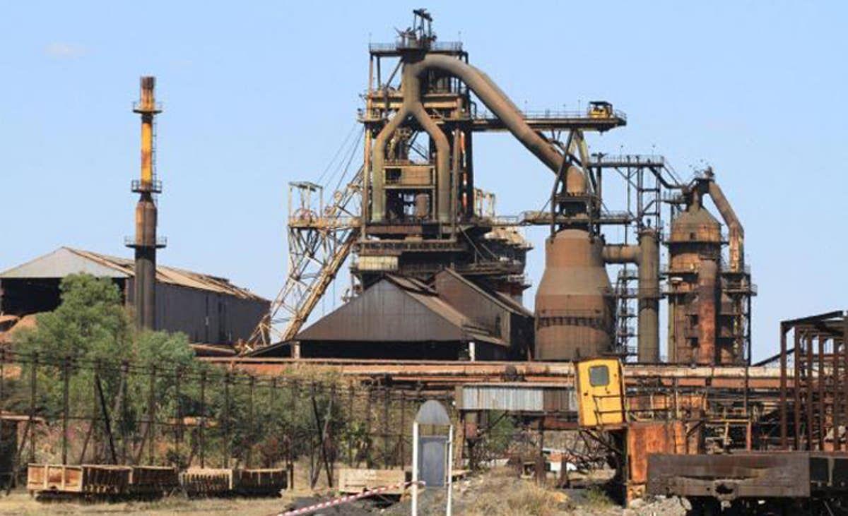 Zimbabwe Short Lists 7 Investors for ZISCO Revival