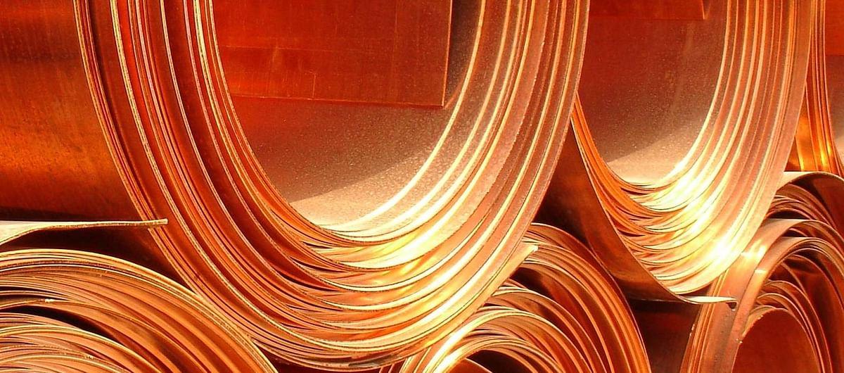 Metal Rates   Dec 08, 2020