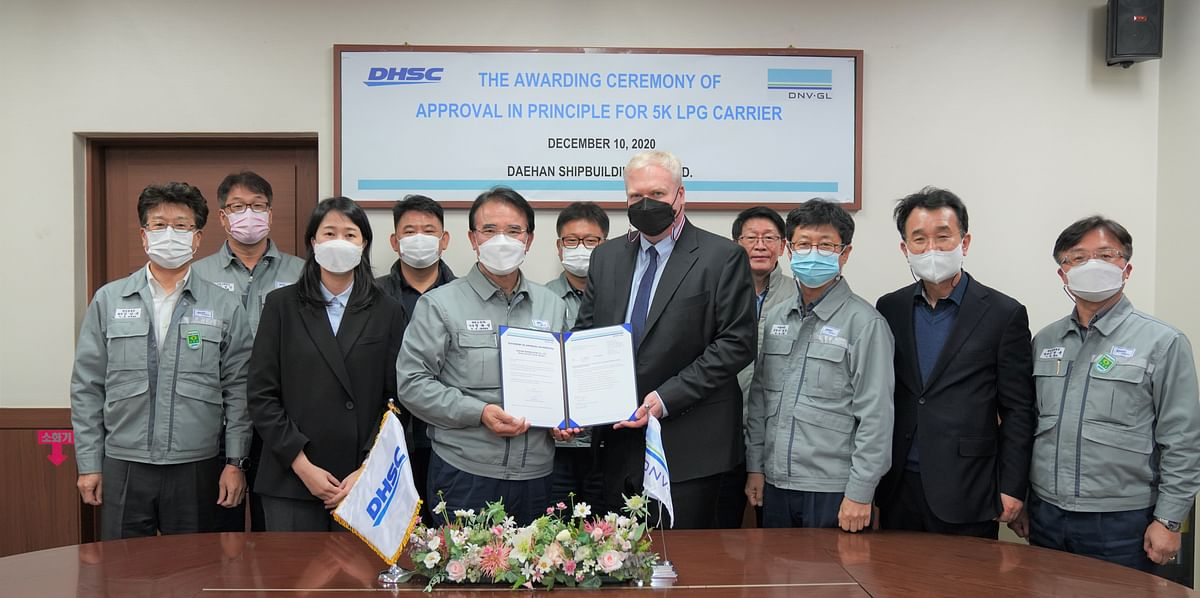 DNV GL AIP to Daehan Shipbuilding for Small Size LPG Carriers