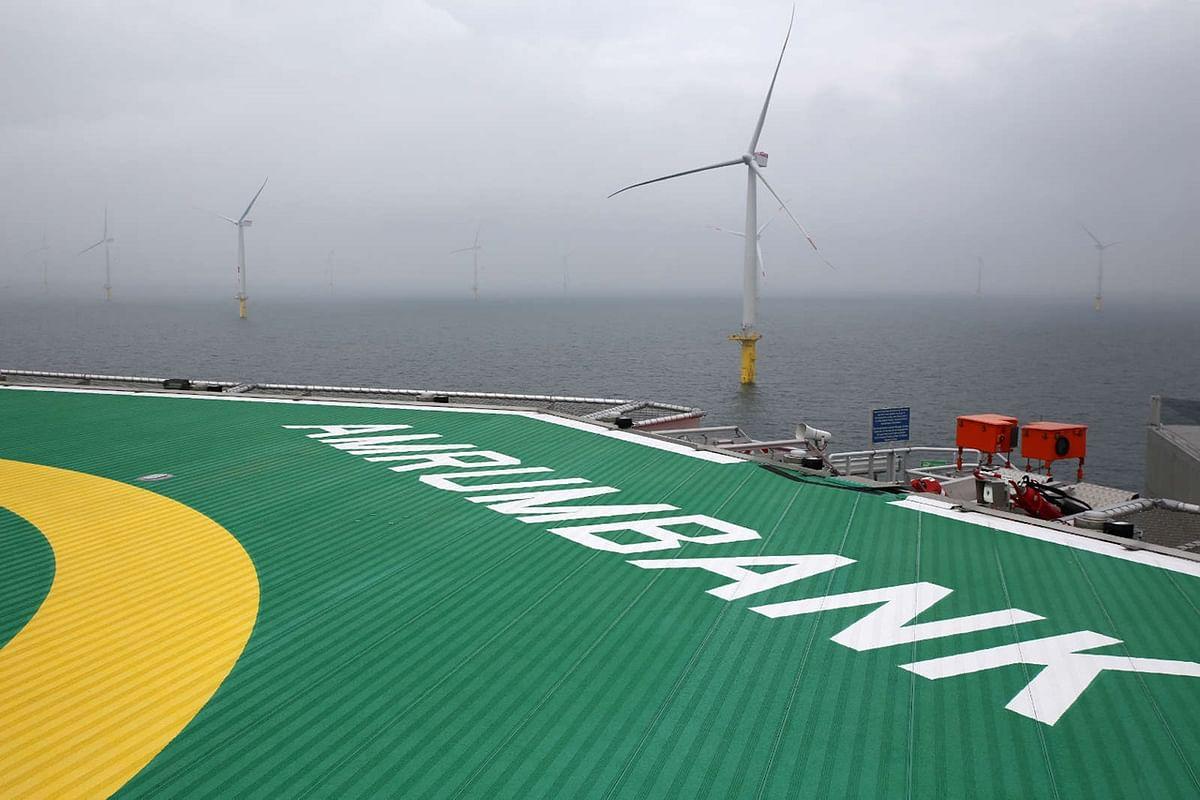 Amrumbank Wind Farm