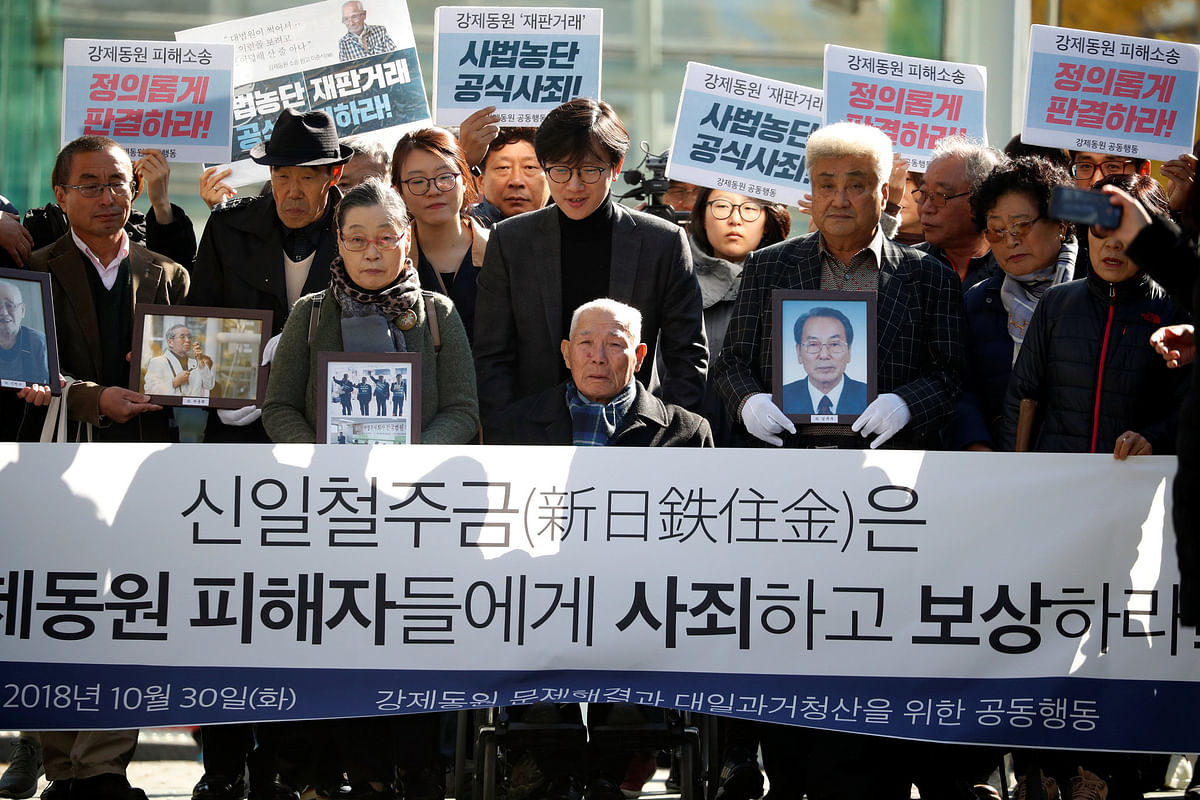 South Korean Court Rejects Nippon Steel Appeal Over Asset Seizure