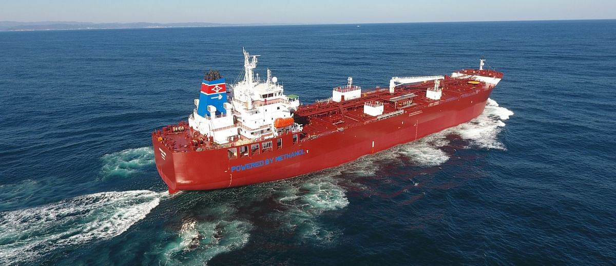 MOL Signs Contract for Methanol Carriers with Waterfront Shipping