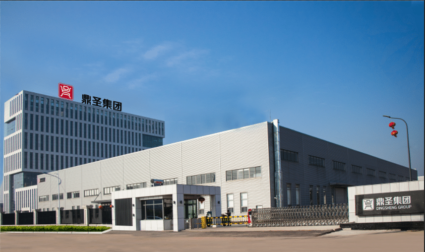 ASI Certifies Jiangsu Dingsheng Plants for Custody Standard