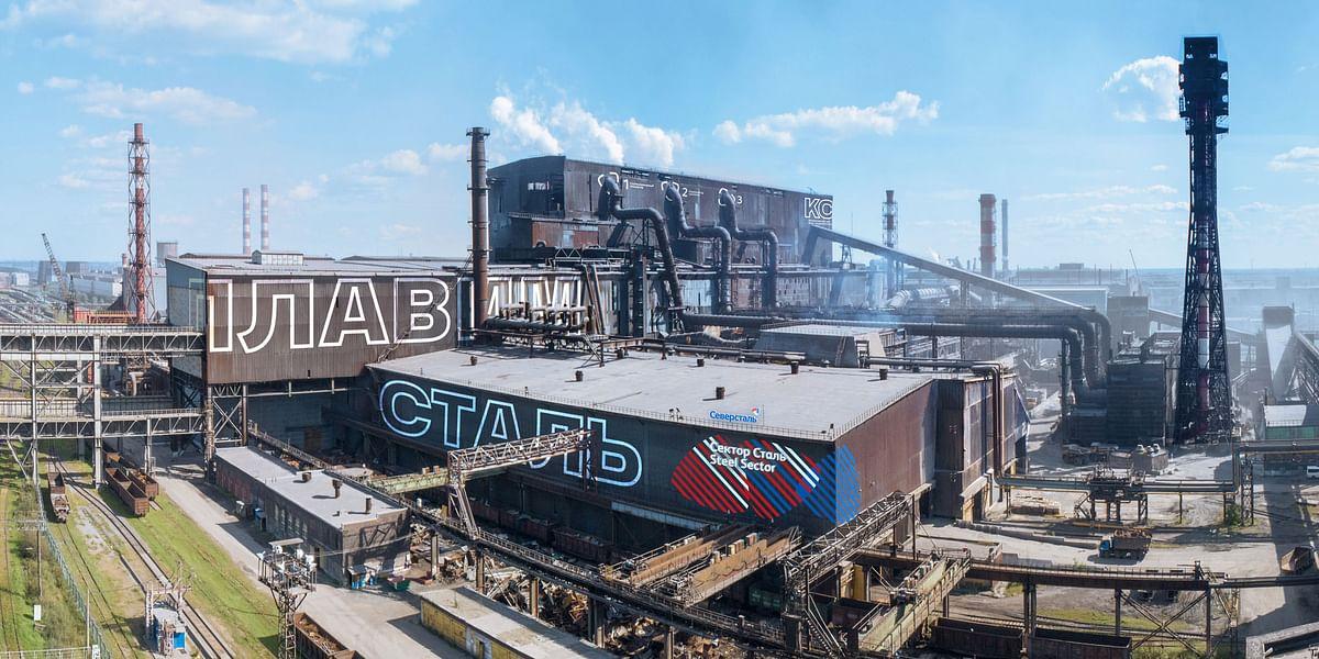 Severstal Reports 4% YoY Dip in Steel Sales in 2020