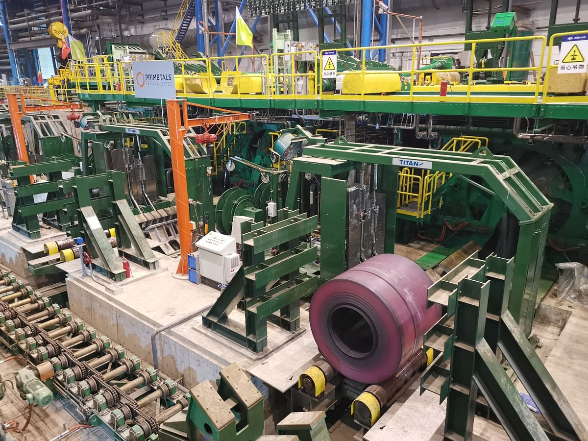 First HR Coil Produced at Fifth Arvedi ESP Line at Rizhao Steel