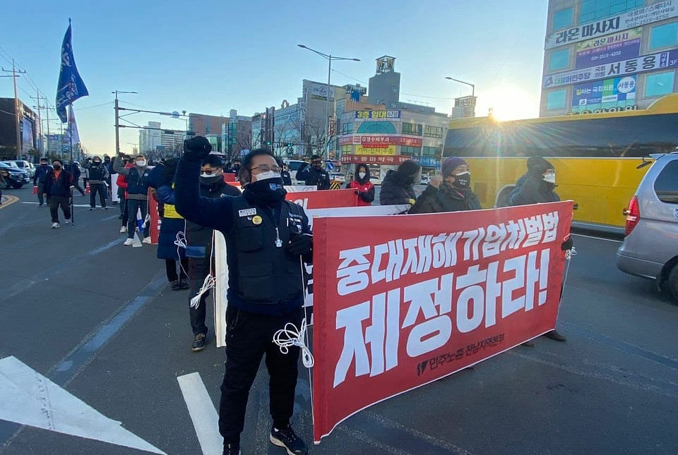 Korean Metal Workers Union Calls for Safety at POSCO Plants