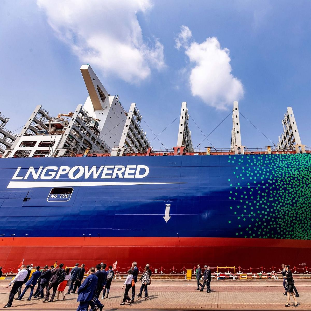 POSCO to Expand Supply of Steel for LNG Fuelled Vessels