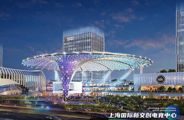 Esports Complex Shanghai