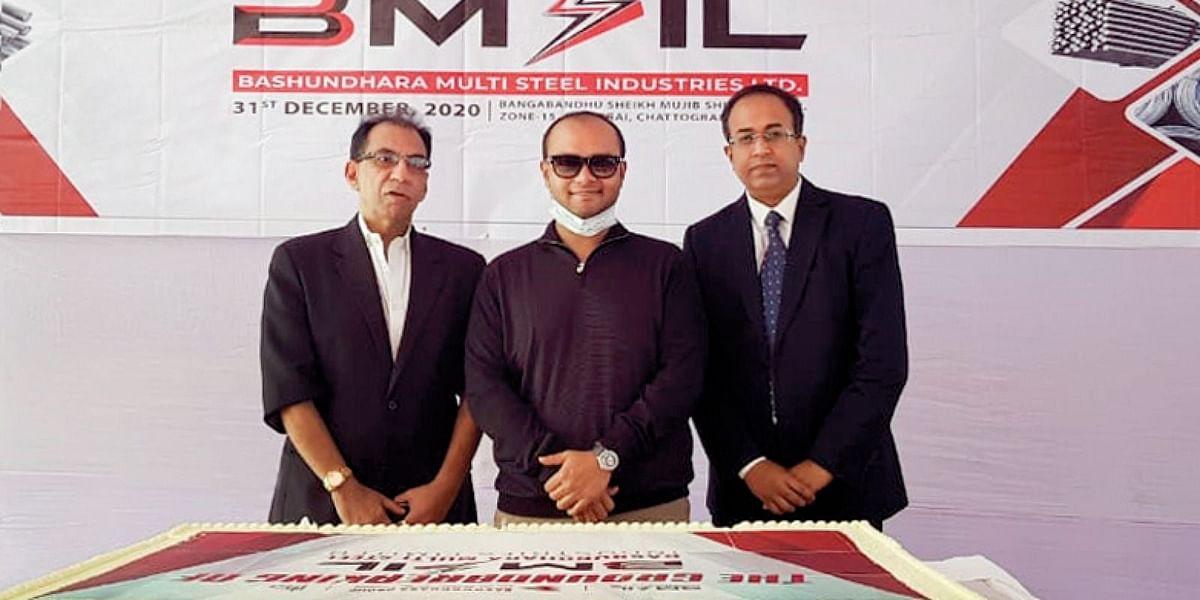 Bashundhara Group Orders Danieli Mida Green Steel Minimill Plant