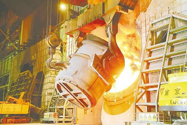 Baosteel Zhanjiang Steel Plant Commissions Steel Melting Shop