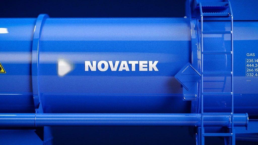 NOVATEK & NLMK Signed MOU on Decarbonisation