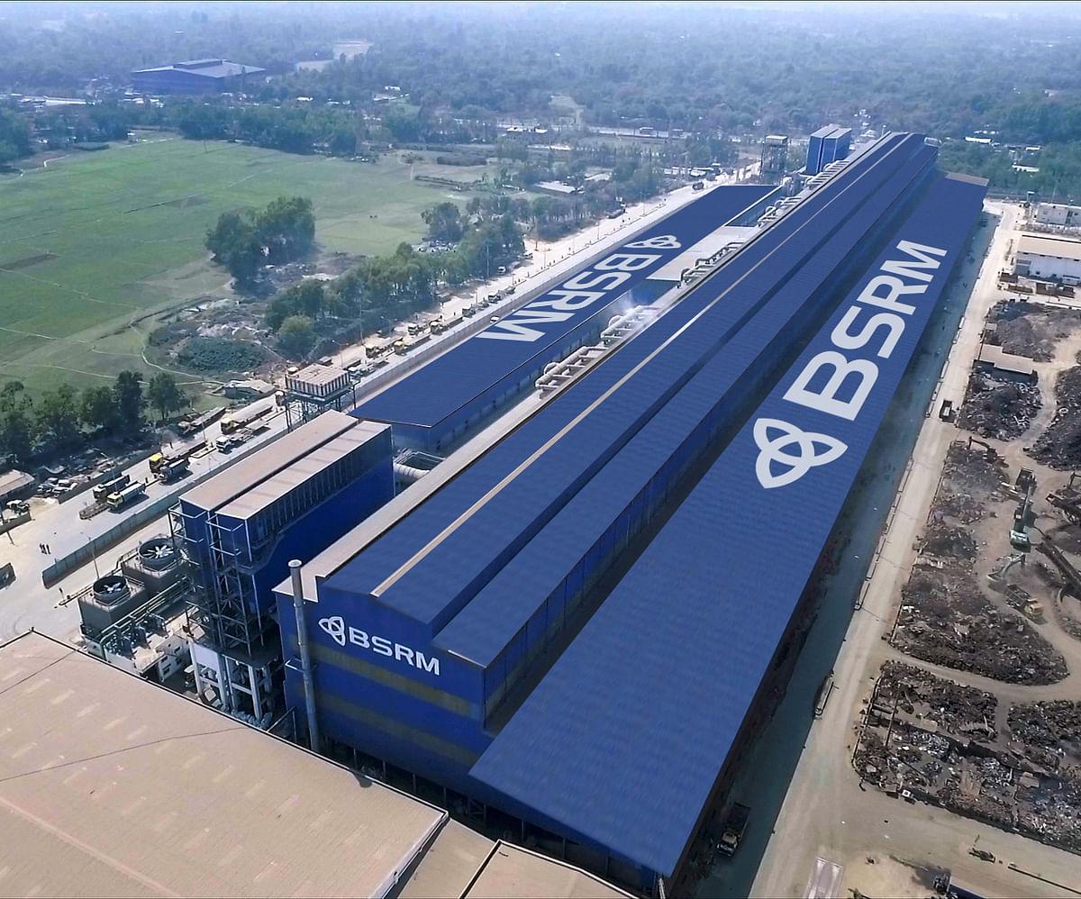 BSRM Steel Mills to Merge with BSRM Ltd