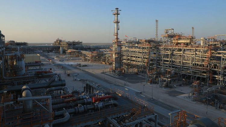 bp to Sell 20% Stake in Oman‎'‎s Block 61 to PTTEP