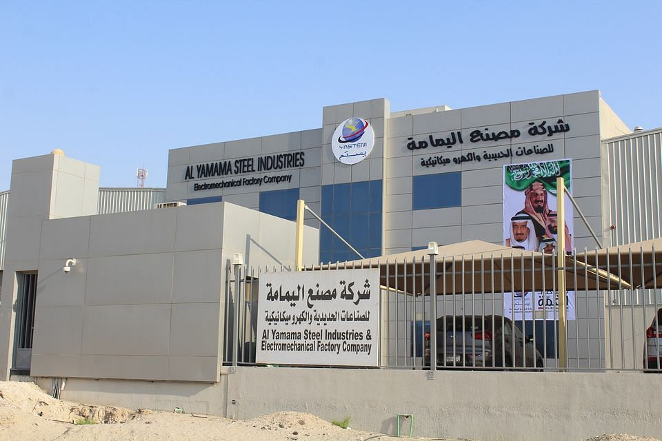 Al Yamamah to Expand Steel Pipe Factories in Jeddah & Dammam