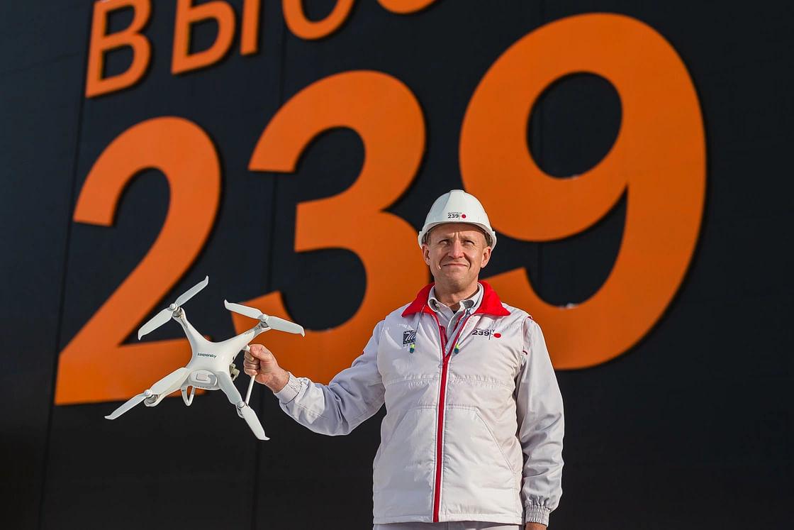 Chelyabinsk Pipe Rolling Plant Pilots Kaspersky Anti Drone System