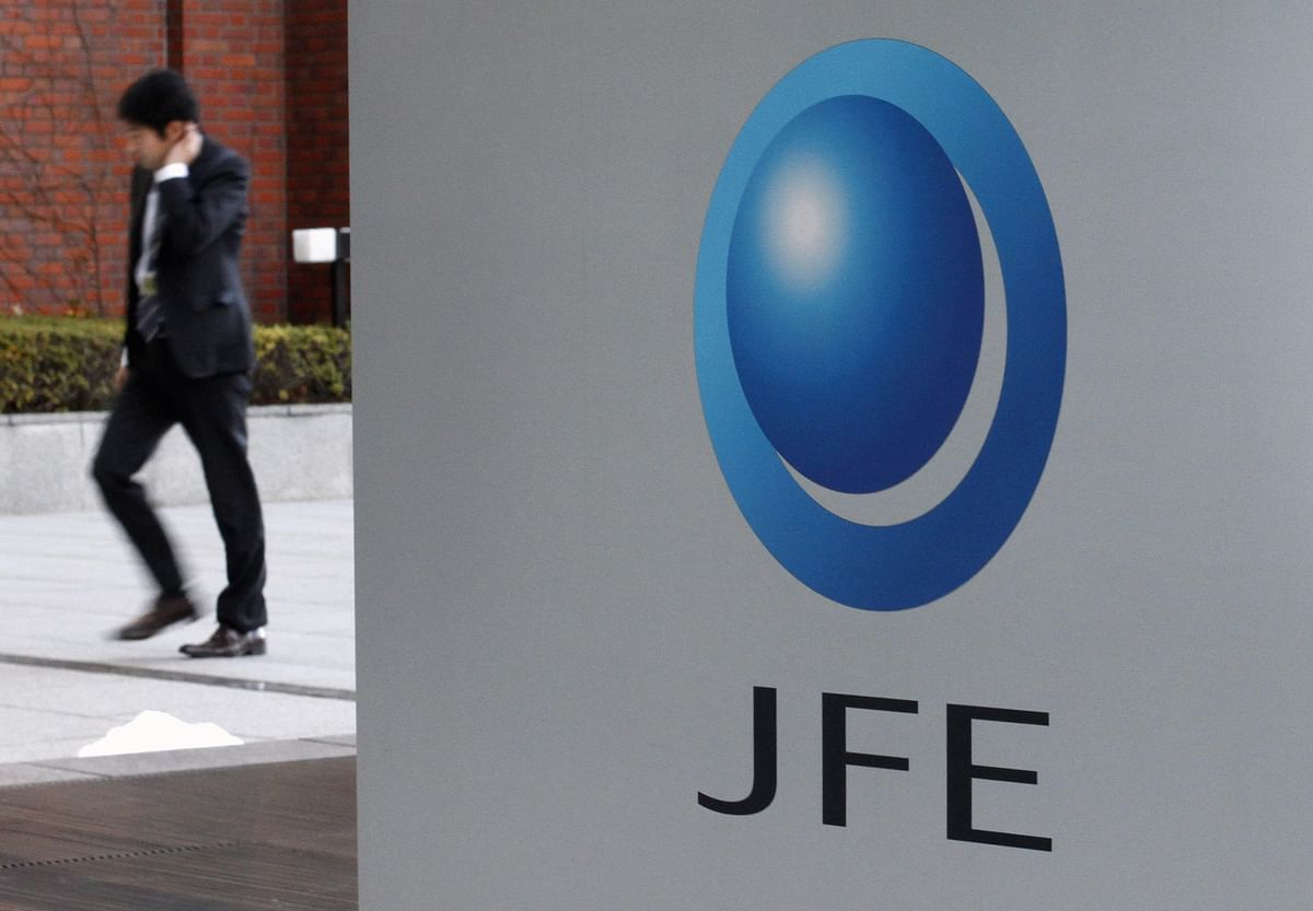 JFE Steel Reduces FY Loss Forecast