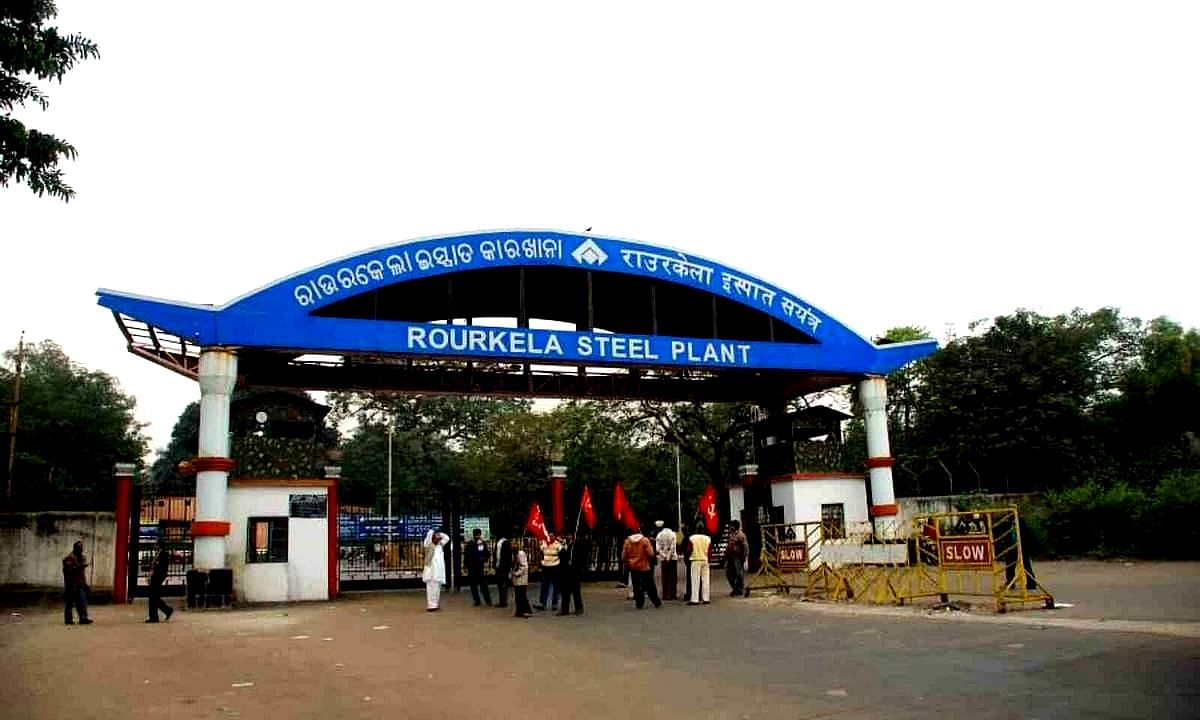 NGT Forms Committee to Probe SAIL RSP Gas Leak Matter