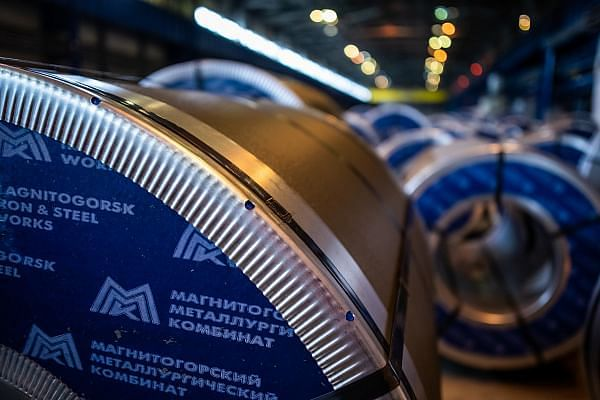 MMK-Lysva Metallurgical Plant Reports Record Production in 2020