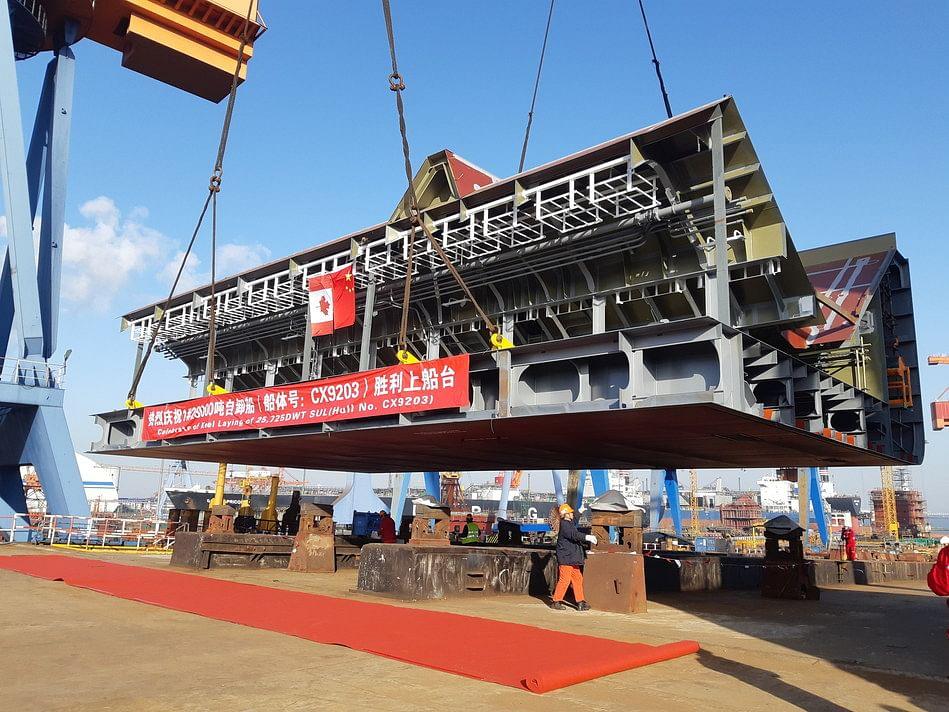 Windsor Salt & Canada Steamship to Build Self Unloading Ship