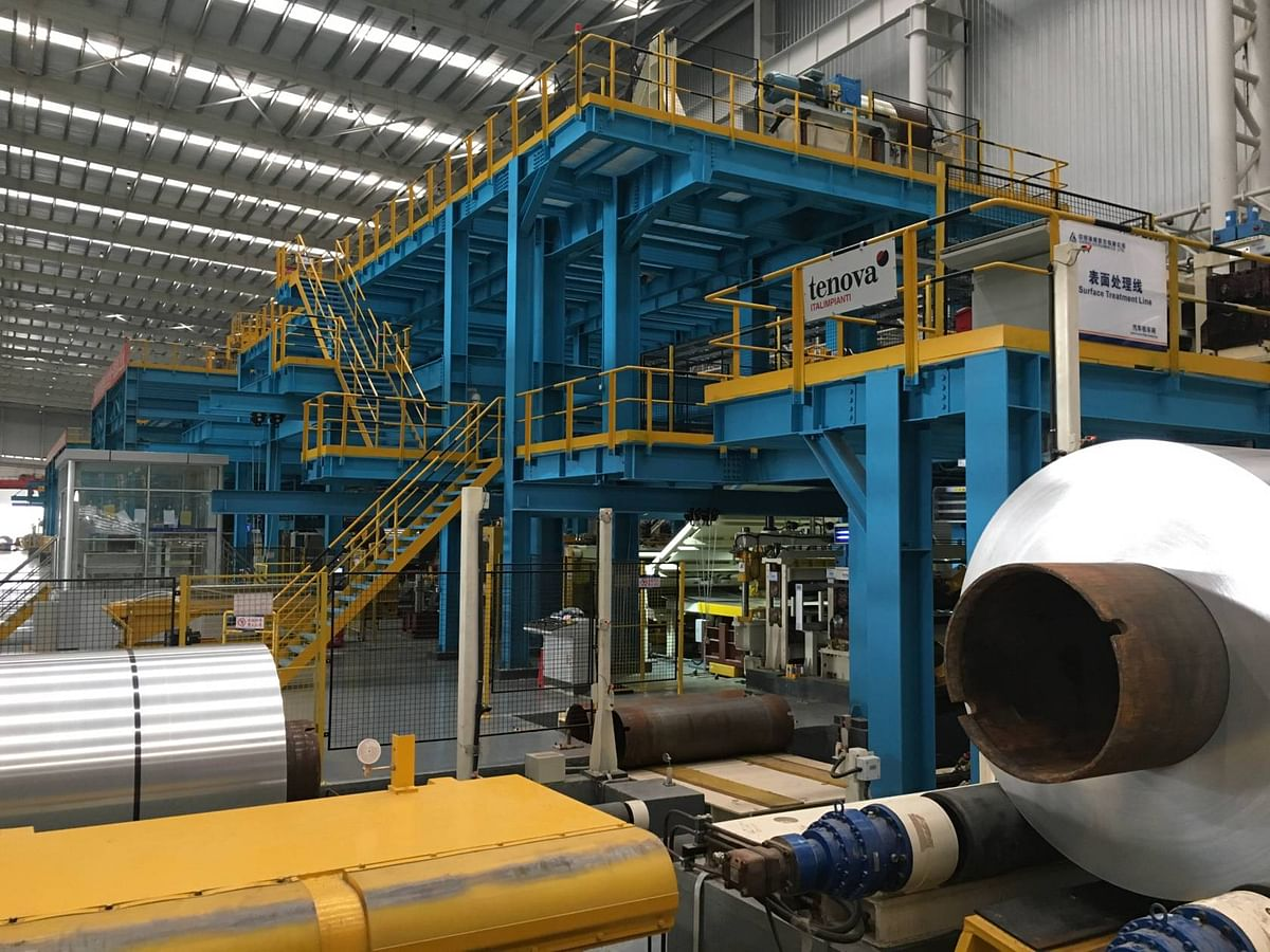ASI Certifies Two Plants of Chalco Ruimin Co in China