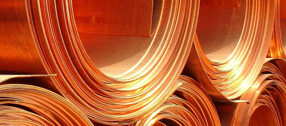 Metal Rates | Mar 19, 2021
