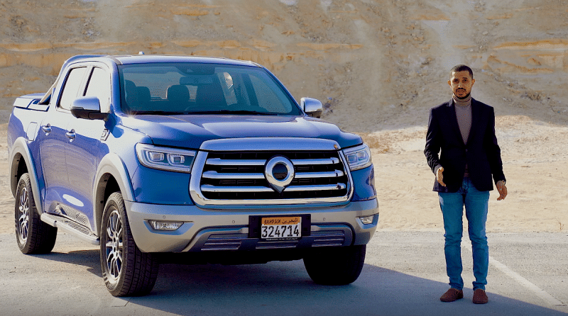 GWM POER Pickups Launched in Bahrain