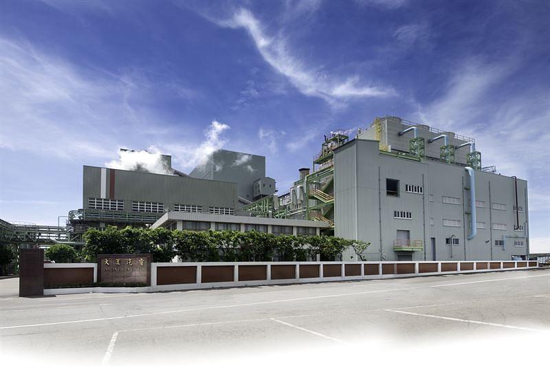 Wärtsilä to Convert Power Plant in Taiwan to Gas