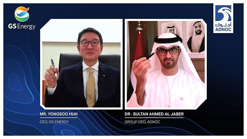 ADNOC & GS Energy to Grow Abu Dhabi's Hydrogen Economy