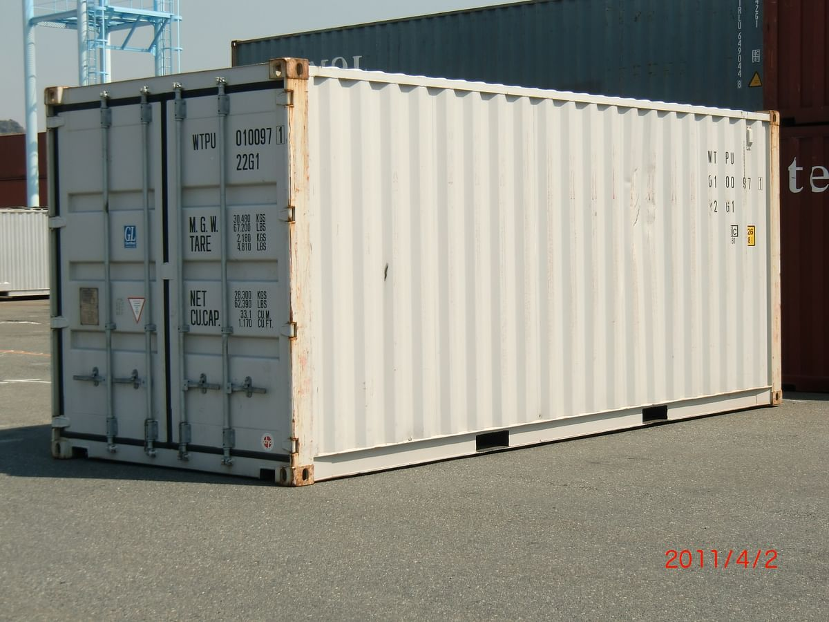 Hoa Phat to Set Up TEU Containers Plant in Vietnam