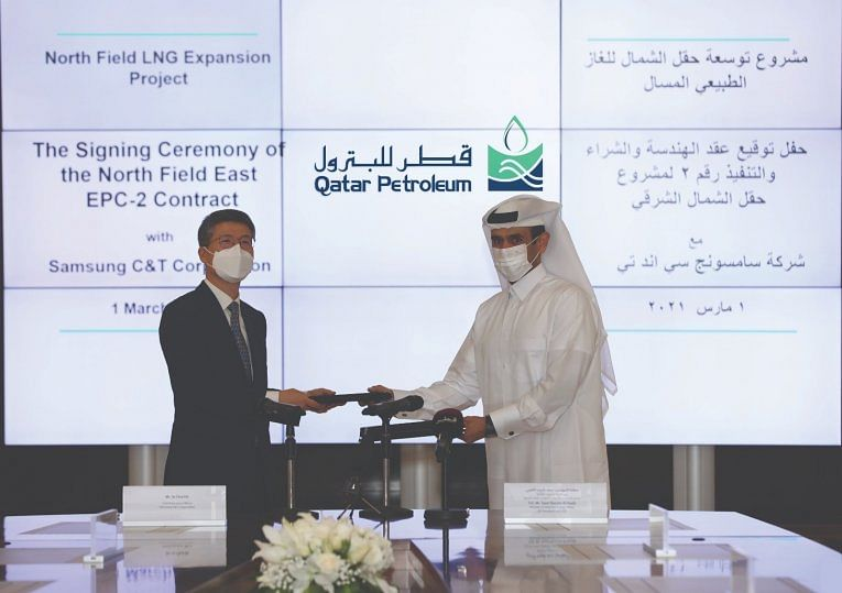 Qatar Petroleum Awards North Field Contract for LNG Storage