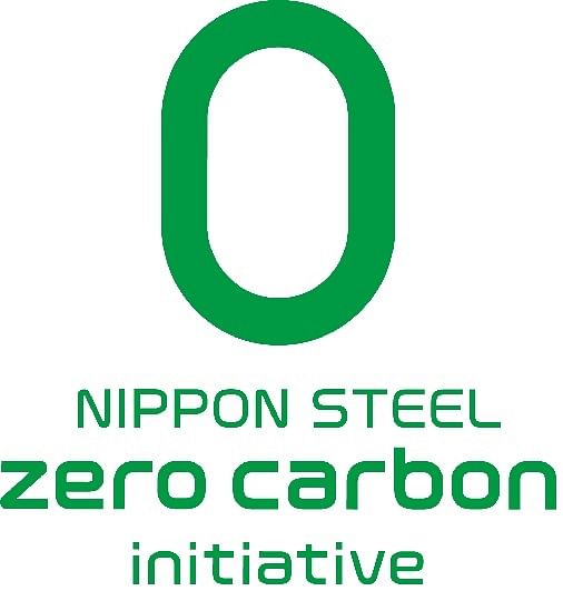 Nippon Steel Adopts Challenge of Zero Carbon Steel Logo