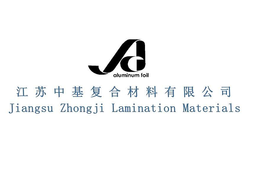 ASI Certifies Jiangsu Zhongji Lamination Materials Co Ltd Plant