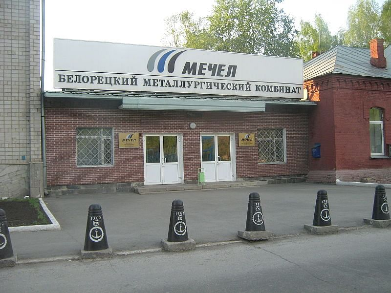 Mechel Beloretsk Metallurgical Plant Increases Sale in February