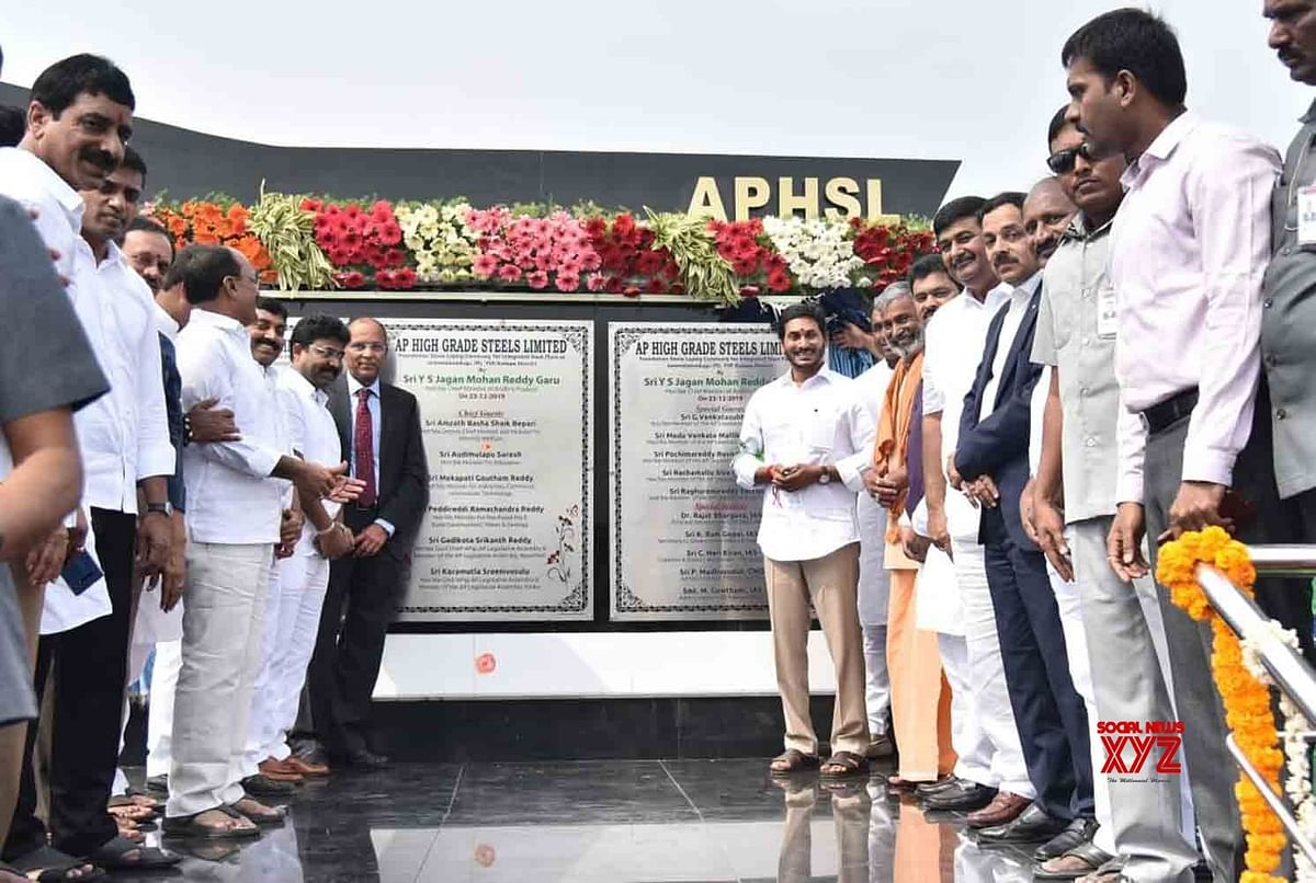 Environmental Clearance Granted for Kadapa Steel Plant of APHGS
