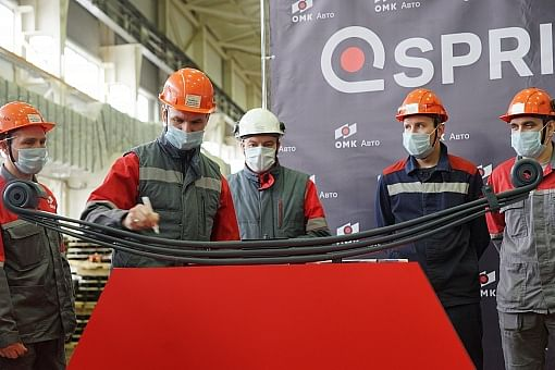 OMK Chusovoy Plant Produces 100 Millionth Spring for Autos