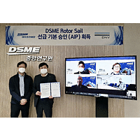 DNV Awards AiP to DSME for Rotor Sail System
