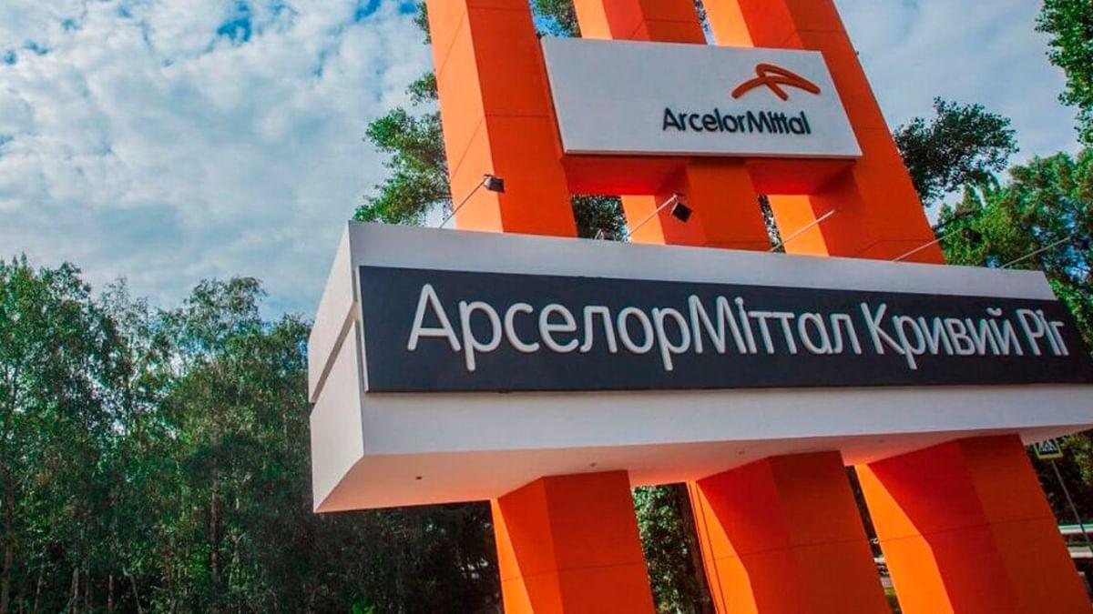 Worker Killed in Sintering Shop 2 of ArcelorMittal Kryvyi Rih