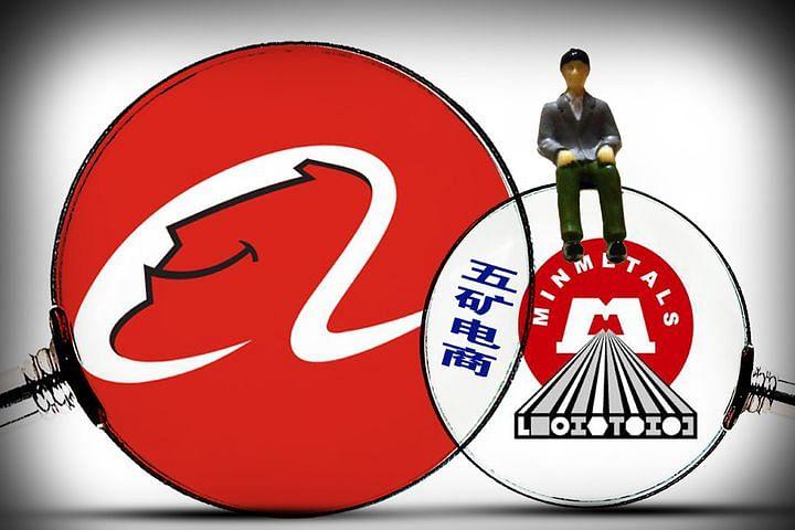 China Opens Probe in Alibaba & Minmetals Steel E-Commerce Venture