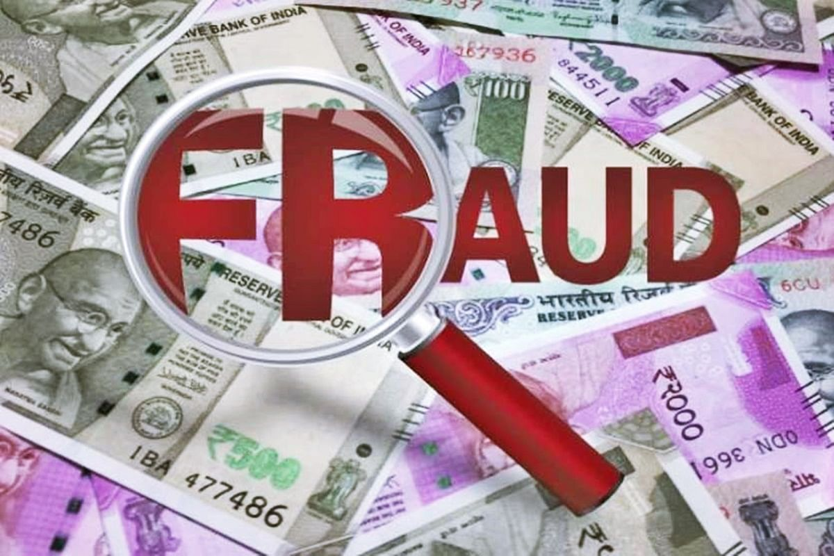 CBI Files Chargesheets in UBI Fraud by Topworth Group's Firms