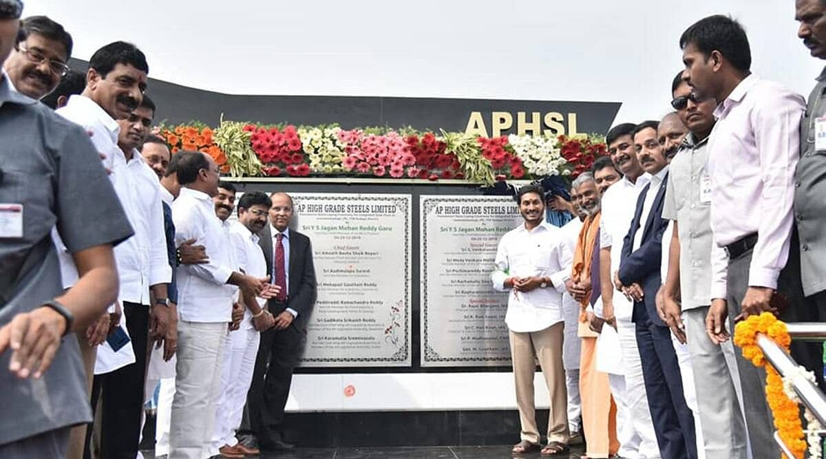 AP Government Puts Kadapa Steel Plant on Hold on Liberty Troubles