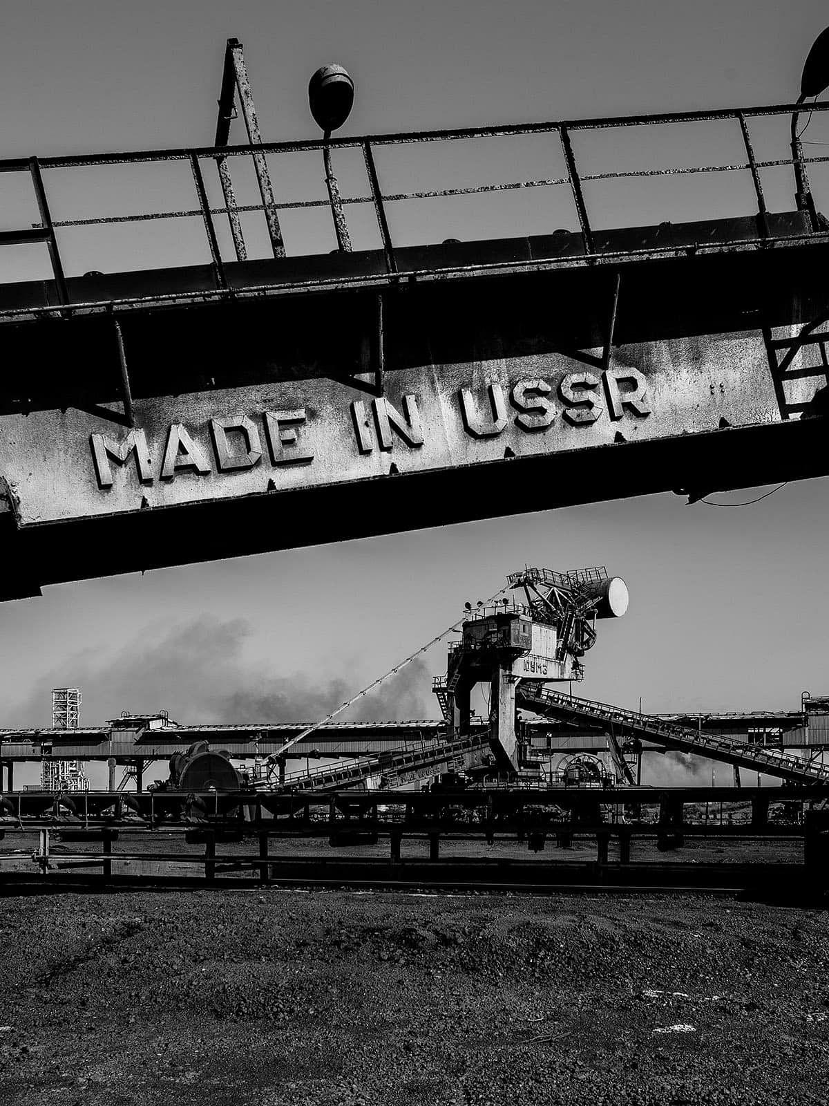 Russians to Submit Proposal or Modernization of Pakistan SteelMill