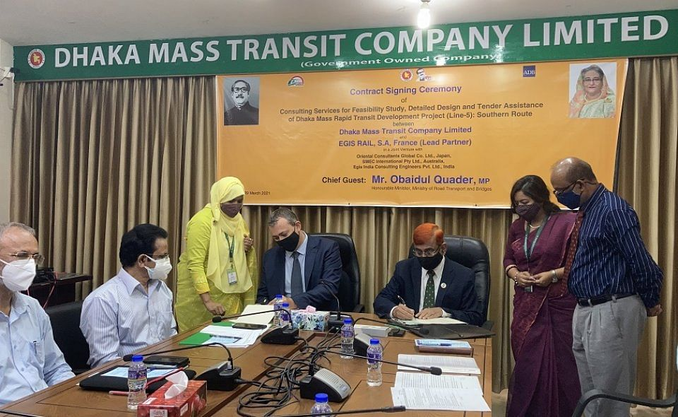 Design Contract for Dhaka Metro Line 5 South Signed