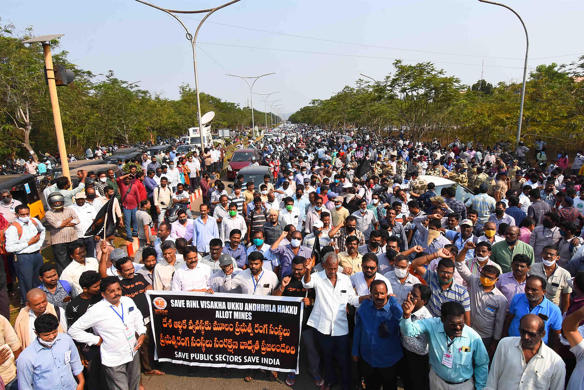 RINL Employees Families Rally against Privatisation in Vizag