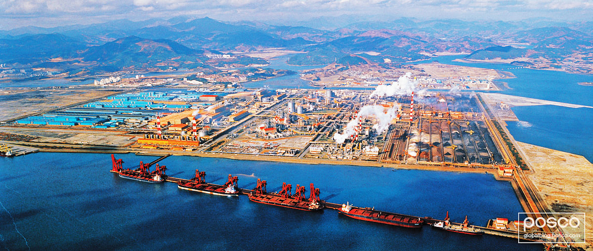 POSCO Pohang Steel Mill Probe Reveals 225 Violations