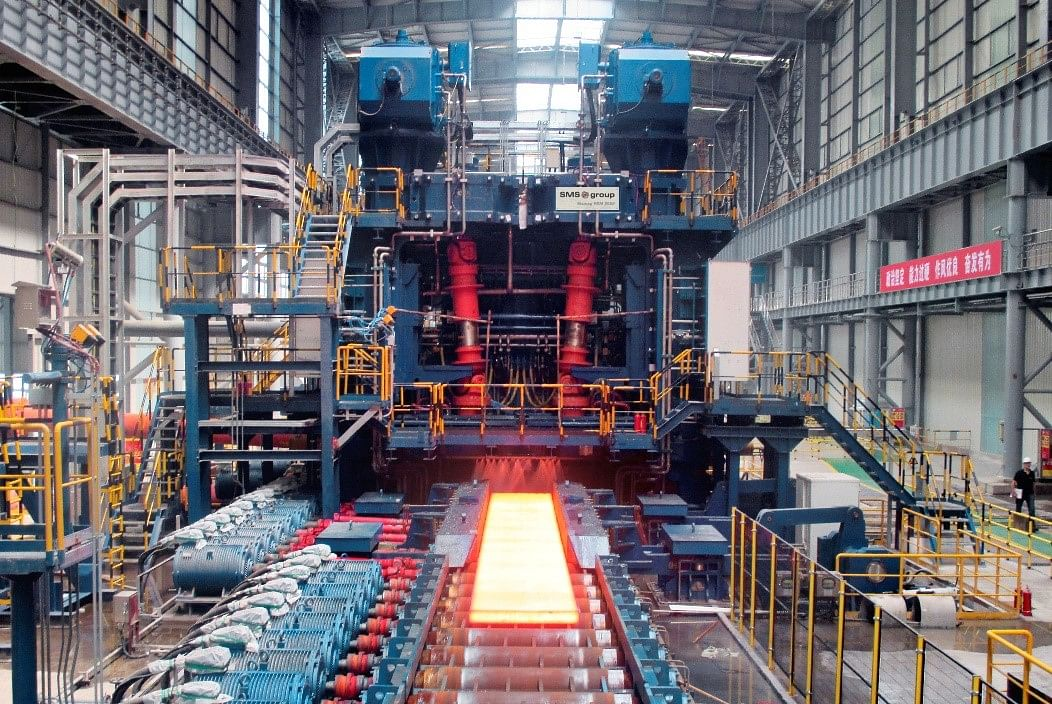 HBIS Laoting Starts Production of HRC from SMS HSM
