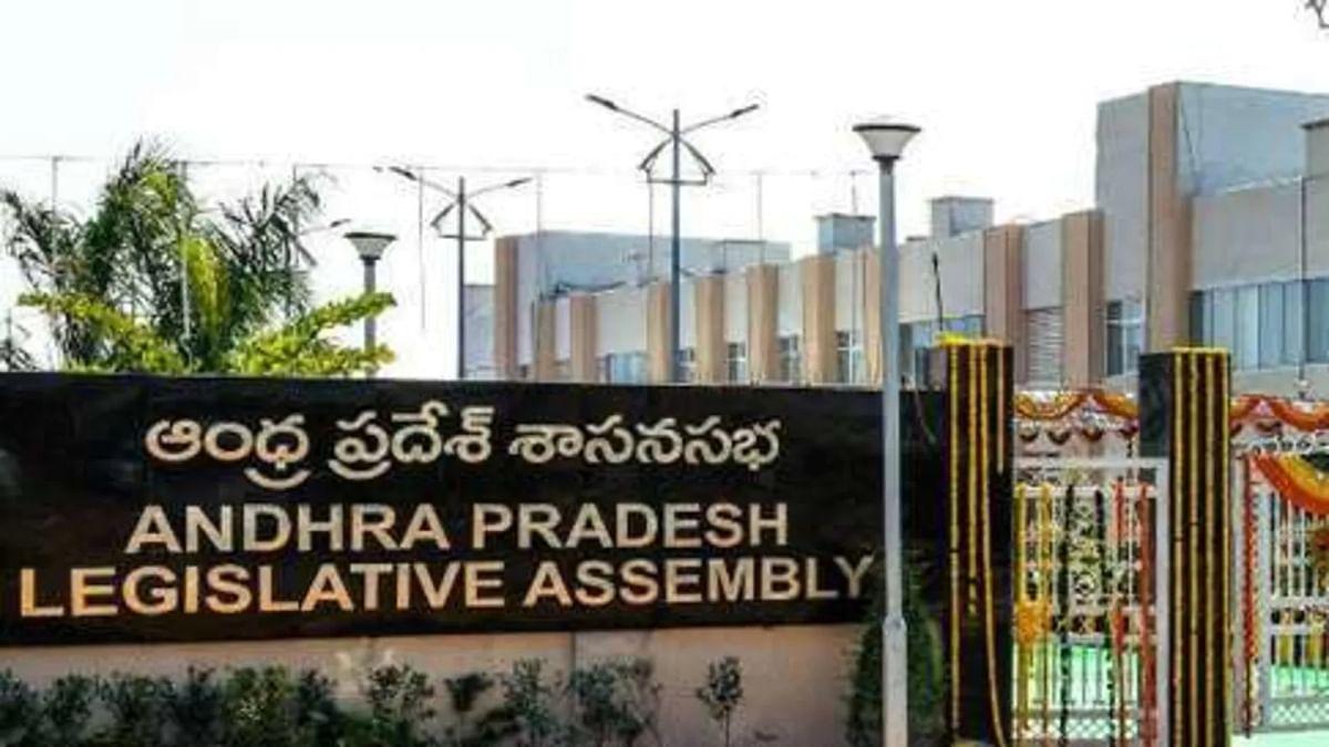 AP Assembly Passes Resolution Opposing RIL VSP Privatization