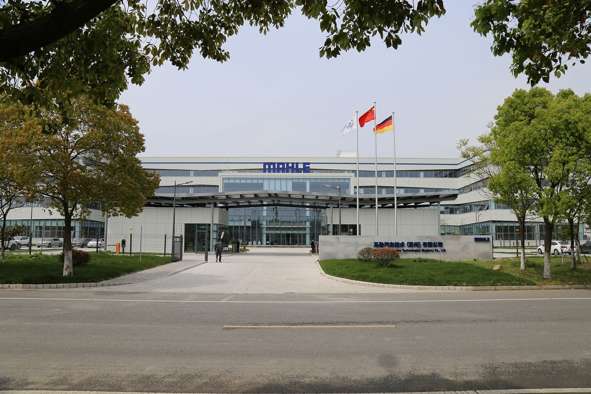 MAHLE Opens Electronics & Mechatronics Development Center in China