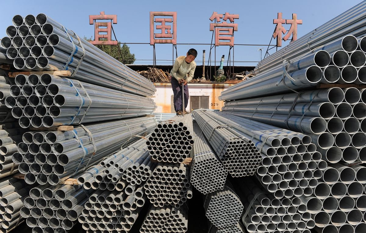 CISA Proposes Measures to Ensure Domestic Steel Supply in China